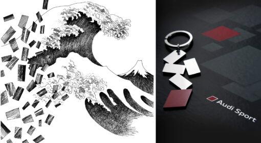 La Stanza dello Scirocco | Product Design | Special Edition Audi Key Ring | Alessi | Mario Trimarchi Design