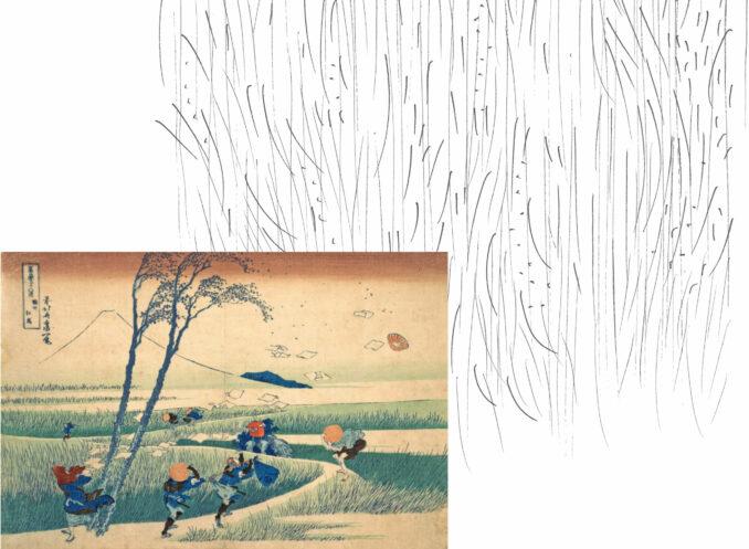 Rain | Drops | Katsushika Hokusai, Eijiri in the province of Suruga | Thinking & Drawing | Mario Trimarchi Design